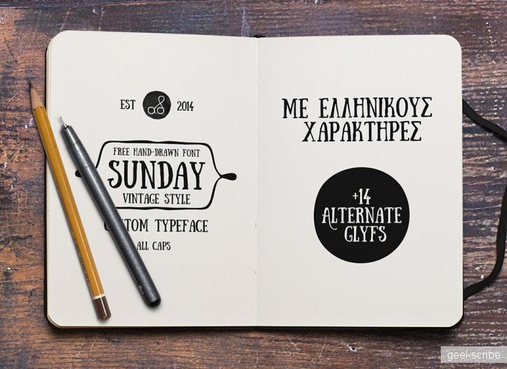 Бесплатный винтажный шрифт