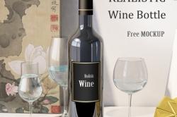 Реалистичный мокап бутылки вина